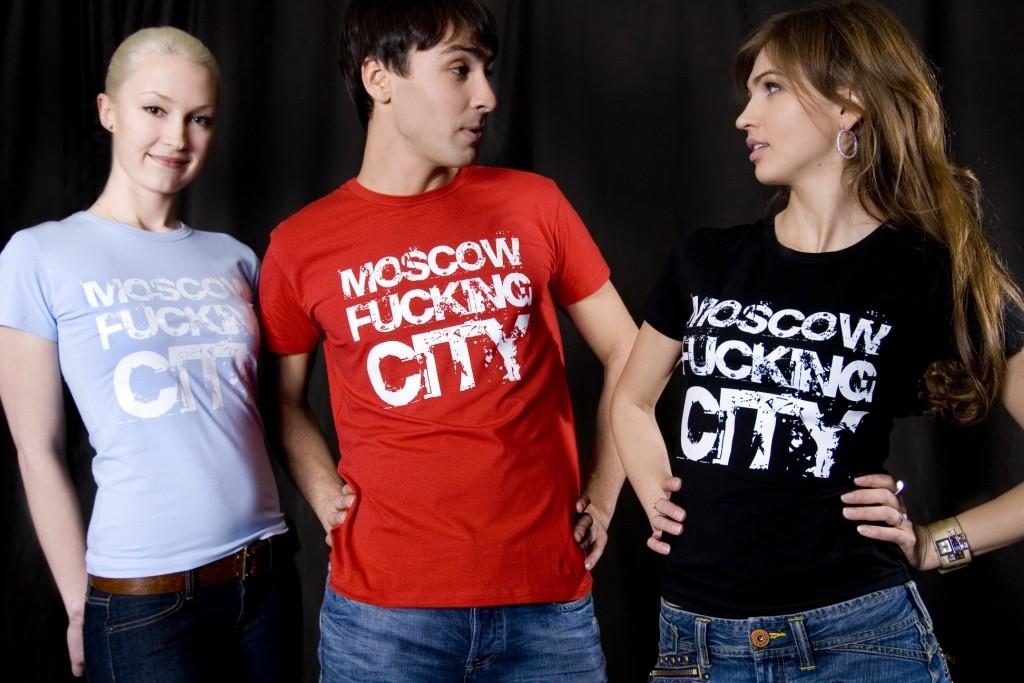 Где Можно Купить Футболки В Оренбурге